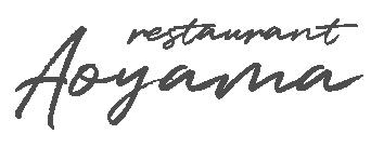 レストランアオヤマ